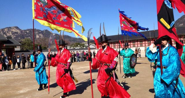 changing of the guards in Seoul